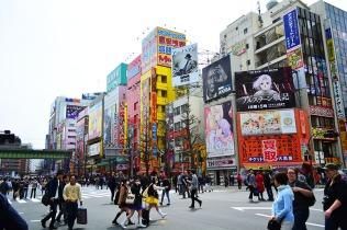 Akihabara Tokyo, Japan via youmademelikeyou.com
